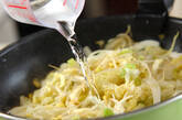 炒め野菜のサラダの作り方2