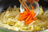 炒め野菜のサラダの作り方3
