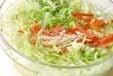 レタスと大根のサラダの下準備1