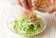 レタスと大根のサラダの作り方1