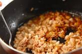 ツナそぼろサラダの作り方3