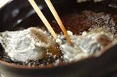 卵のり天ぷらの作り方6