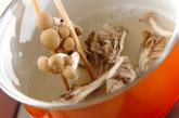アサリとキノコのガーリックスープの作り方3