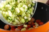セロリのホットサラダの作り方4