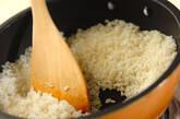 炊飯器でターメリックライスの作り方2