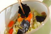 キャベツの昆布和えの作り方7