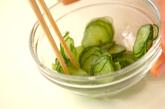 キュウリの塩もみ大葉和えの作り方2