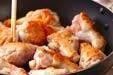 手羽元のトマト煮の作り方8