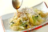 白菜のお浸しの作り方4