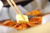 ブリのみそ風味焼きの作り方2