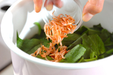 ホウレン草スープの作り方1