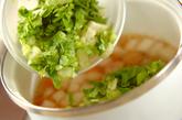 セロリの葉と根菜のスープの作り方2