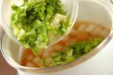 セロリの葉と根菜のスープの作り方5
