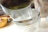 骨付鶏肉の水炊き鍋の作り方の手順1