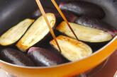 ナス炒めの作り方5