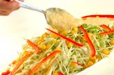 せん切り野菜のサラダの作り方3