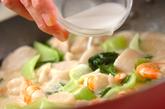 チンゲンサイと魚介のミルク煮の作り方4