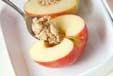 焼きリンゴの作り方1