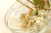 アボカドと豆腐のサラダの作り方1
