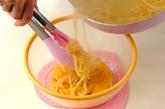 クリームソースパスタの作り方5