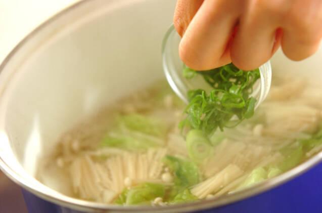白菜のスープの作り方の手順3