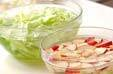 レタスとリンゴのサラダの下準備1