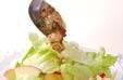 レタスとリンゴのサラダの作り方4