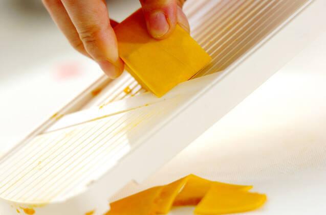 カボチャチップの作り方の手順1
