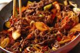 牛肉とキュウリ漬けの炒め物の作り方8