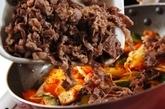牛肉とキュウリ漬けの炒め物の作り方2