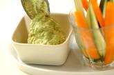 アボカドディップ野菜添えの作り方3