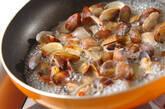 春野菜とアサリの炒め丼の作り方3