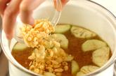 秋ナスのみそ汁の作り方1