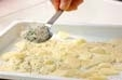 サバのパン粉焼きの作り方1