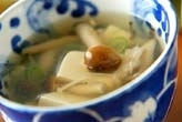 豆腐とキノコのスープ