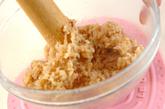 むくみ防止・サツマイモ焼き玄米もちの作り方1