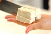 豆腐と油揚げのみそ汁の下準備1