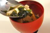 豆腐と油揚げのみそ汁の作り方2