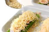 アスパラチーズ焼きの作り方7
