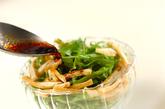 水菜と温泉卵のサラダの作り方1
