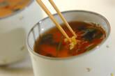 豆腐入りあんかけ茶碗蒸しの作り方8