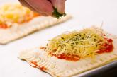 パイピッツァの作り方3
