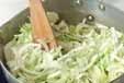 キャベツのスープの作り方1