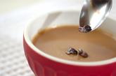 コーヒーミルクプリンの作り方2