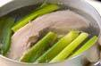 ゆで豚の作り方6