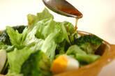 ブロッコリーのサラダの作り方5