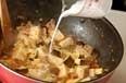 マーボー丼の作り方3