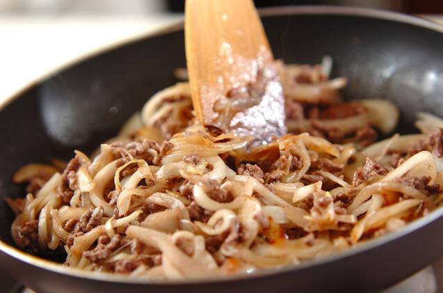 牛ひき肉のシンプルオムレツの作り方の手順2
