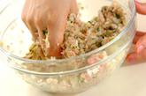 焼き餃子の作り方1