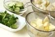 白菜とリンゴのサラダの下準備2